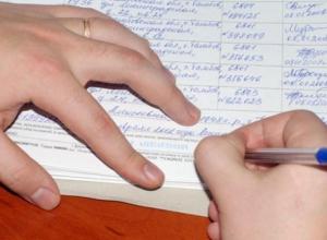 В Воронеже при создании ТСЖ подделали подписи жильцов