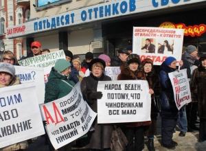 Предприниматели Воронежа обратились к Юрию Чайке, не получив ответа от мэра и губернатора