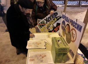 Воронежские активисты утверждают, что собрали 100 тысяч подписей против добычи никеля
