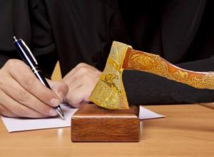 Областной суд отсёк мошенников из Крыма от жительницы Воронежа