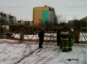С прораба, по вине которого погибла крановщица в Воронежской области, сняли «условку»