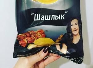 Воронежцы высмеяли чипсы со вкусом Ольги Бузовой
