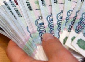 Под Воронежем мошенник провернул аферу на 1,5 млн рублей