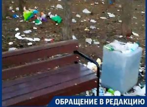 Горы мусора в сквере на Молодогвардейцев в Воронеже попали на видео