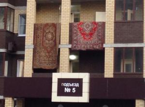 Жители элитного района Воронежа вывесили персидские ковры и рассмешили горожан