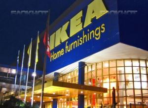 IKEA продает землю под Воронежем, на которой должен был появиться гипермаркет