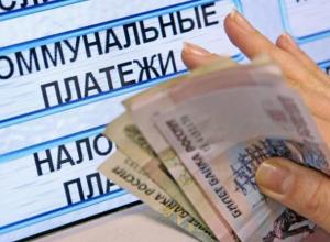 Воронежские коммунальщики беспорядочно тратили деньги жильцов