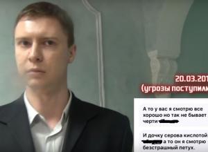 На видео попали угрозы помощника прокурора воронежскому автоактивисту