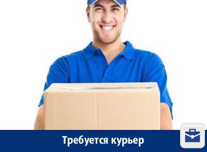 В Воронеже требуется пеший курьер