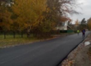 Мэрия Воронежа похвалилась дорогой за 7,5 млн рублей