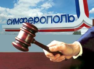 Злосчастное наследие: Судья Воронежского суда вынесла решение в пользу мошенников из Крыма