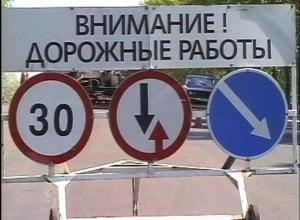 Строительство развязки на Антонова-Овсеенко в Воронеже вызовет пробки