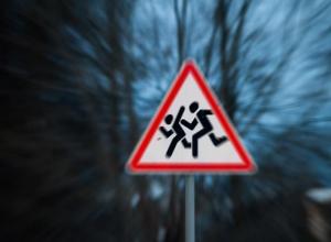 Под Воронежем администрацию Семилук через суд заставят обезопасить школьников