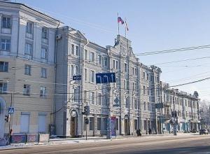 Курировать городское хозяйство Воронежа доверили Сергею Петрину