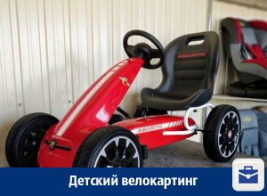 Продается велокартинг в Воронеже