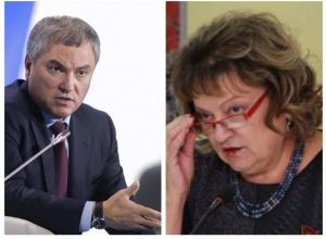 Золотые пенсионеры из воронежского правительства рассорили спикера Госдумы Володина и депутата Алимову