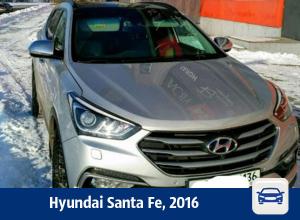 В Воронеже продают Hyundai Santa Fe