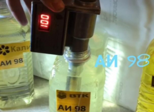 В Воронеже показали отличия бензина с 95 по 100 на разных АЗС