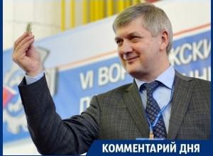 Губернатор Гусев пока не решил, кого хочет видеть мэром Воронежа