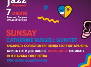На крупнейший российский open-air приедет группа SunSay
