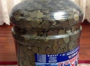 Воронежец принес первый взнос за ипотеку 10 рублевыми монетами