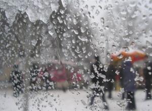 В Воронеже резко похолодает в начале новой недели