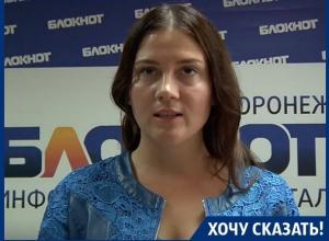 Мы стали заложниками холодных квартир, - жительница Воронежа
