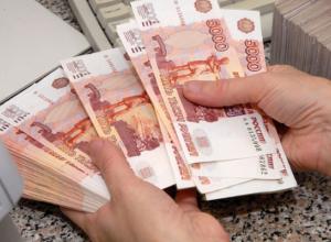 330 млрд рублей хранят на счетах в банках воронежцы