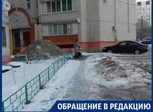 Жительница Воронежа рассказала о дороге из обещаний в Северном