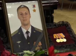 Герою России из Воронежа Роману Филипову посвятили песню в Донбассе