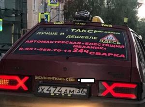 Воронежцы высмеяли колхозный тюнинг «Лады» с мужским достоинством на глушителе