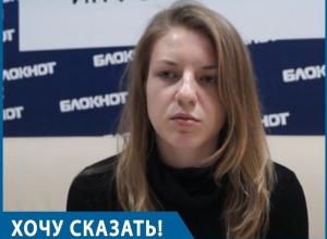 Сбить человека в Воронеже стоит три тысячи рублей, - пострадавшая в ДТП девушка