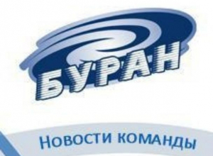 Из-за проблем с багажом хоккеист московского «Динамо» не смог сыграть за воронежский «Буран»
