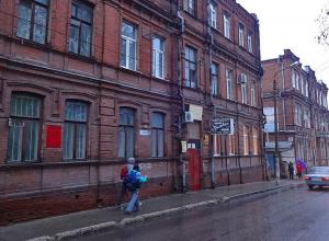 В благотворительную организацию «Рассвет» в Воронеже нагрянули силовики