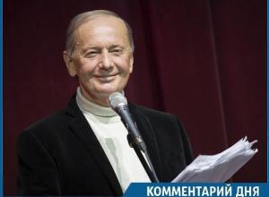 Он сразу настраивал зал на доверительные отношения, - воронежский поклонник творчества Михаила Задорнова