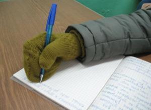 В Воронеже родители пожаловались на ужасный холод в школе