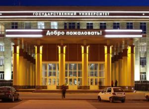В престижном международном рейтинге Воронежский госуниверситет получил три звезды