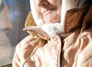 94-летнему воронежскому ветерану врачи по ошибке отрезали ноги