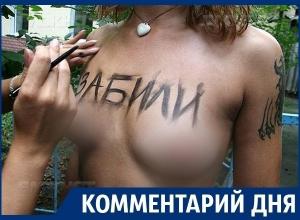 Забив на выборы мэра, воронежская «Единая Россия» всё-таки решила поправить реноме