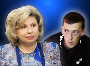 Таксиста Переславцева задержали через три дня после обращения к уполномоченной по правам человека Москальковой