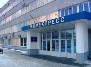 Воронежский «Тяжмехпресс» направил иск о банкротстве «Уралвагонзавода»