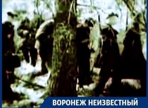 Воронежские партизаны били фашистскую заразу в ее же тылу