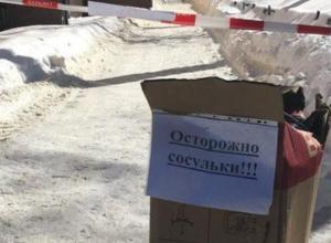 Спасатели ответили на жесткую критику со стороны жителей Воронежа