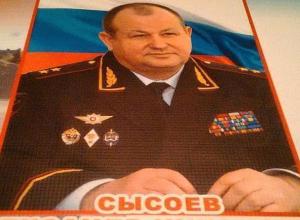 Безграмотные коллеги присвоили звание главному воронежскому полицейскому «генерал-летейнант»