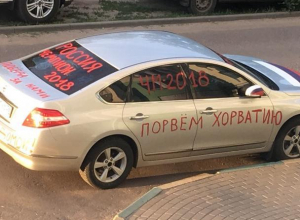 «Футбол головного мозга» показали на фото в Воронеже