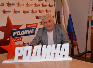 Лидера воронежской «Родины» депортировали из Молдавии