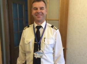 Командир разбившегося Ан-148 работал в воронежской авиакомпании