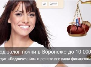 Реклама на автомобиле за деньги краснодар