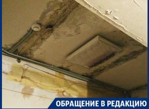 В Воронеже детскую поликлинику сравнили с катакомбами
