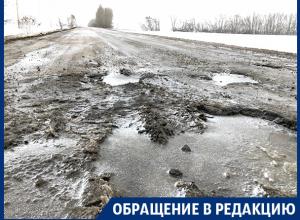 Воронежцы ежедневно вынуждены ездить по «дороге смерти»